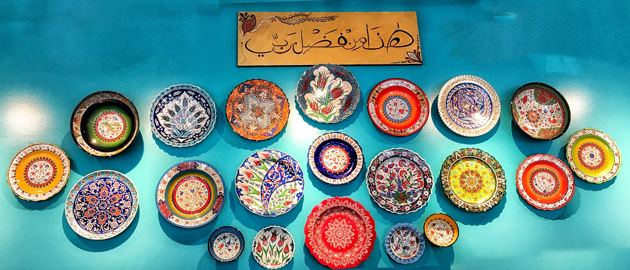 Cafe Turko Turkish Hand Painted Plates